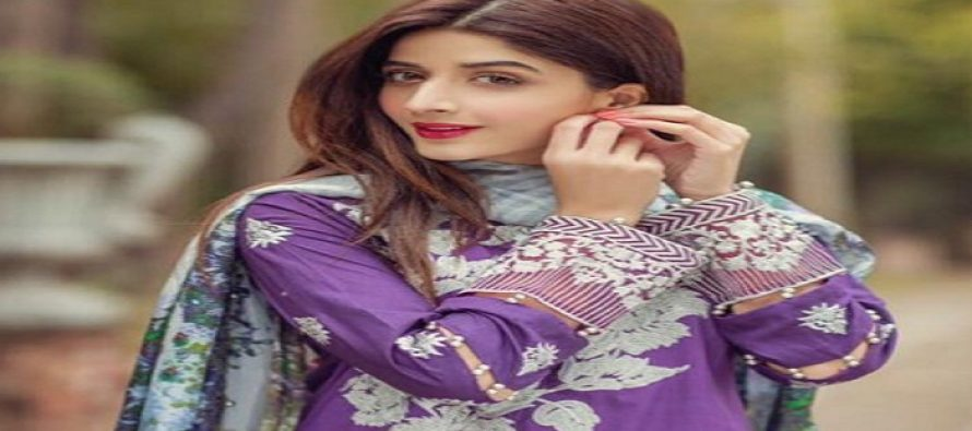 Mawra Hocane Is All Set To Continue Her Studies