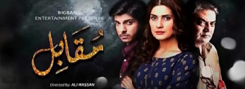 Muqabil Episode 12 Review – Mind-Blowing!