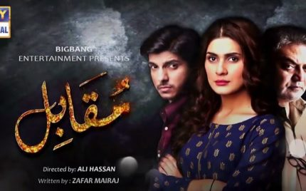 Muqabil Episode 10 Review – Strong Messages