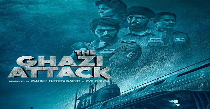 new poster alert rana daggubati taapsee pannus ghazi attack 1