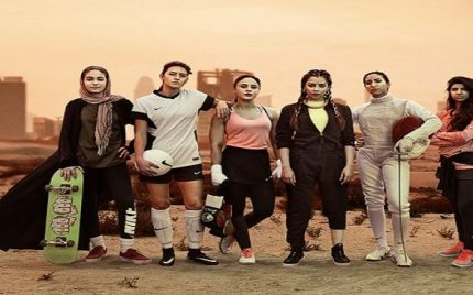 Nike's Latest Ad Featuring Muslim Women Is An Empowering Tool!