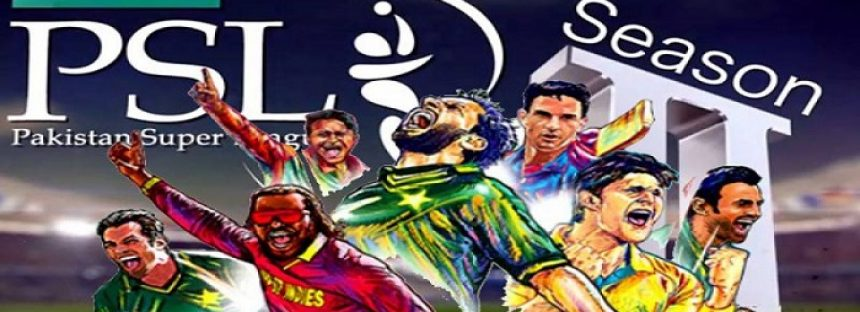 Nation Reacts To The Decision Of Holding PSL Final In Lahore