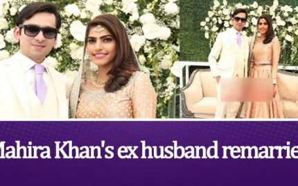 Mahira Khan's ex husband remarries and here are the photos