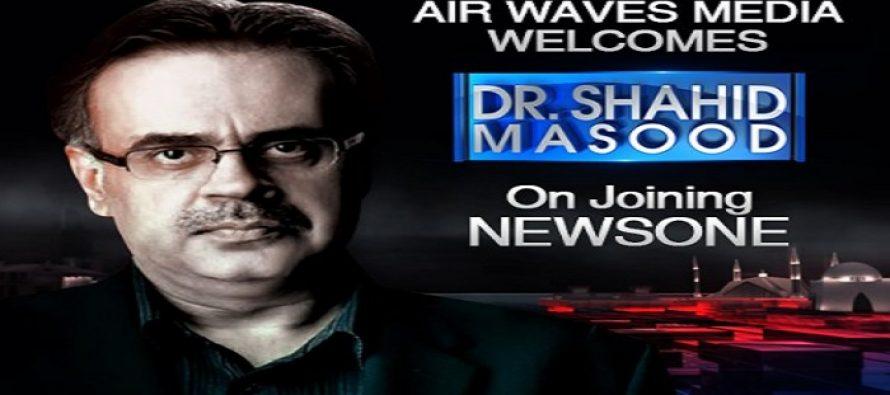 Dr Shahid Masood Joins Electronic Media Again