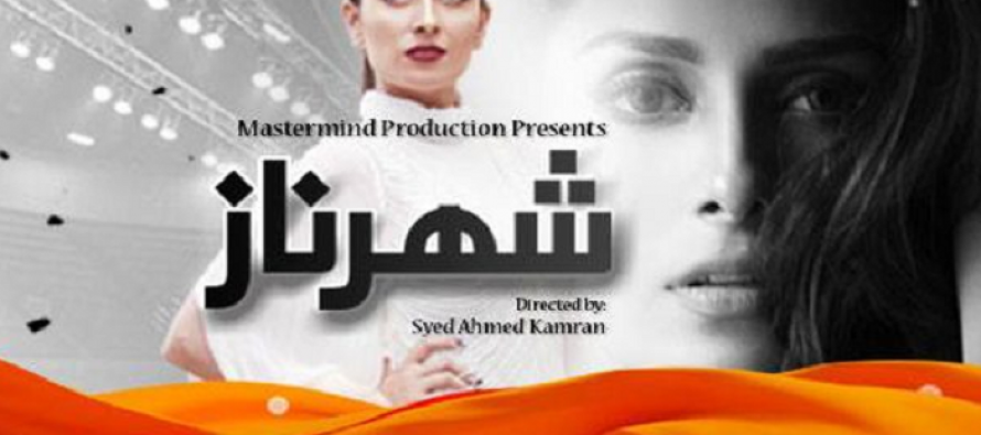 Shehrnaz Episode 17 Review – A Complete Disappointment