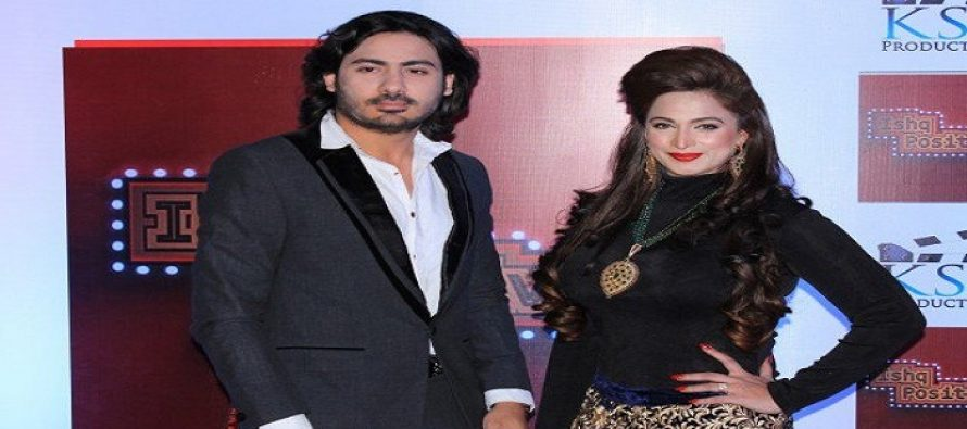 Noor Bukhari's Husband Requests Fans To Respect Her During Their Divorce
