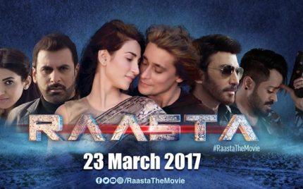 Films in March 2017