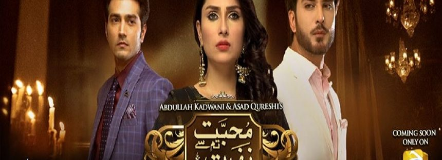 New Promos Of Mohabbat Tumse Nafrat Hai Are Setting The Bar High!