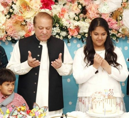 Maryam Nawaz's Daughter's Birthday Bash - Exclusive Pictures