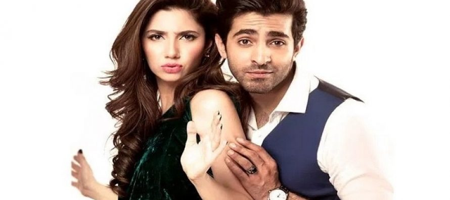 Sheheryar Munawar & Mahira Khan's Film Title Revealed!