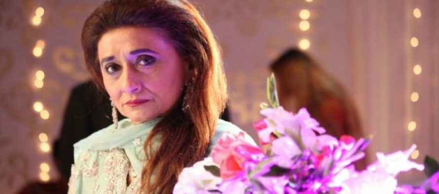Jewellery Designer Nazeen Tariq will be making her acting debut with Chein Aey Na