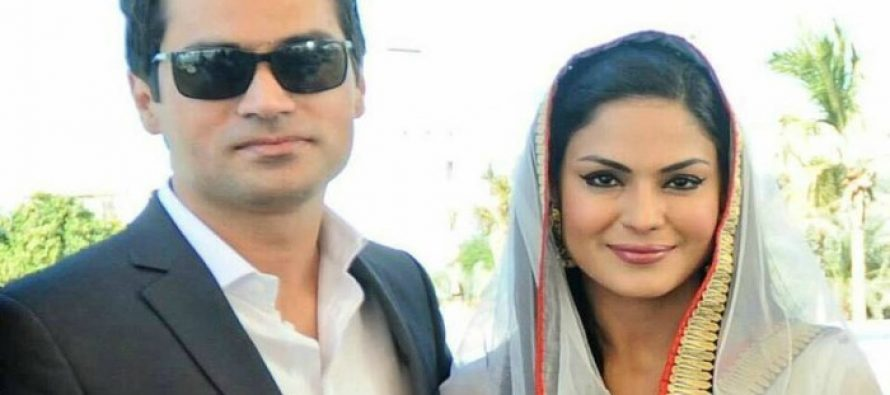 Veena Malik and husband sing together for Pakistan Day