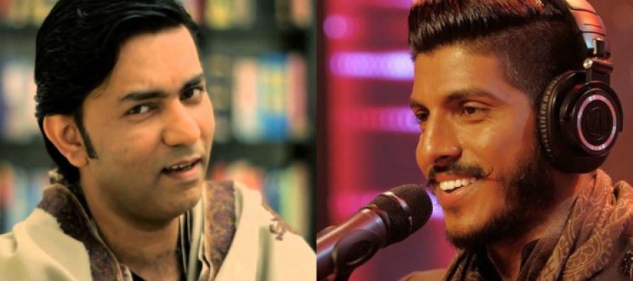 Sajjad Ali praises Mohsin Abbas Haider's singing