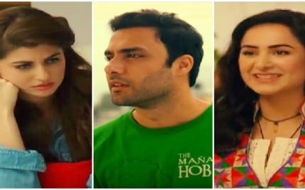 Yeh Raha Dil Episode 04 Review – A Treat To Watch!