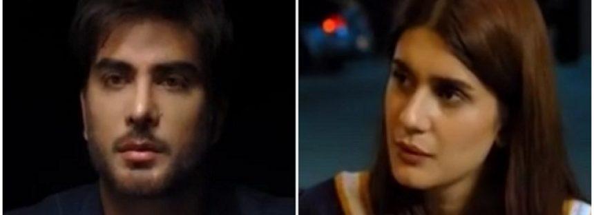 Khuda Aur Mohabbat Episode 22 Review – Weak Episode!