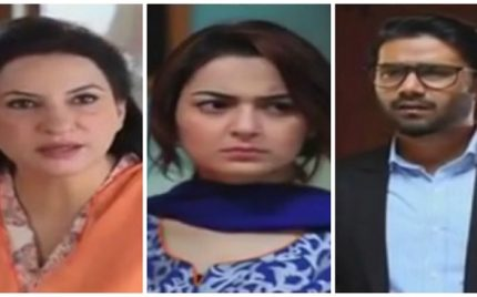 Titlee Episode 11 – Hania Amir Steals The Show