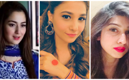 Top 10 New Actresses Of Pakistani Drama Industry