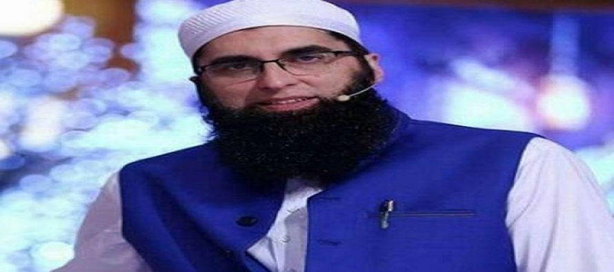 Highly Disappointing: Junaid Jamshed's Family Forced To Pay Bribe To Get His Death Certificate