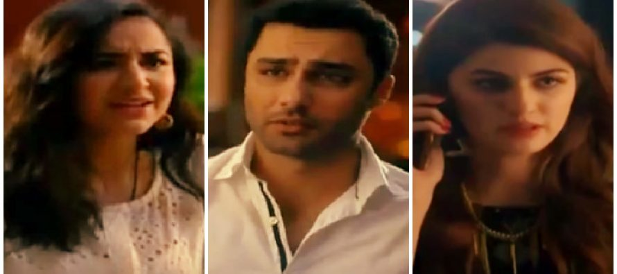 Yeh Raha Dil Episode 05 Review – Entertaining!