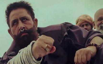 Trailer of 'Geo Sar Utha Kay' Is So Like Gundasa Films