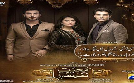 Rahat Creates Magic With Mohabbat Tumse Nafrat Hai's OST