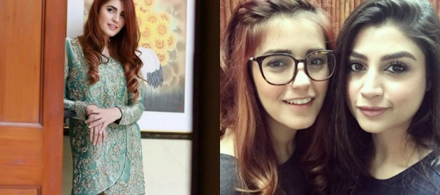 Momina Mustehsan's Nerdy Look & Photoshoot Is Creating Buzz