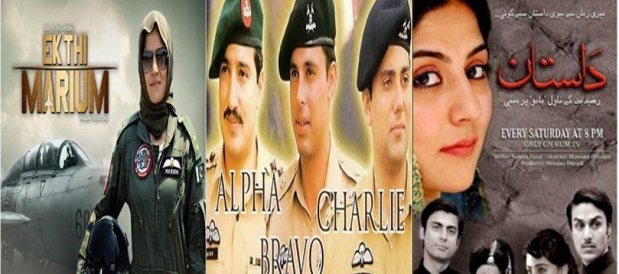 5 Pakistani Dramas To Watch On Pakistan Day