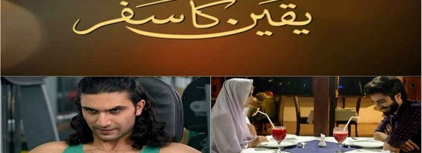 Teasers Of Yaqeen Ka Safar Are Out & We Are More Than Impressed