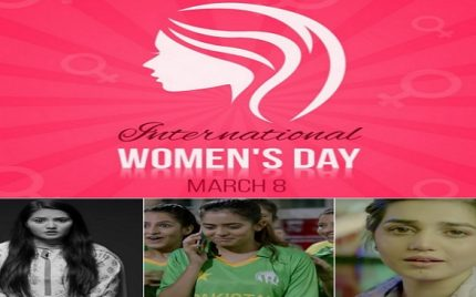5 Campaigns You Should Watch This Women's Day