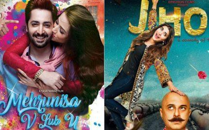 Four Pakistani Films Clashing This Eid-ul-Fitr