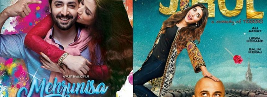 Four Pakistani Films Clashing This Eid-ul-Fitr