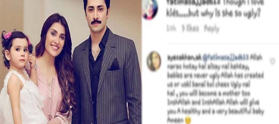 Ayeza Khan told off a hater and we are more than impressed