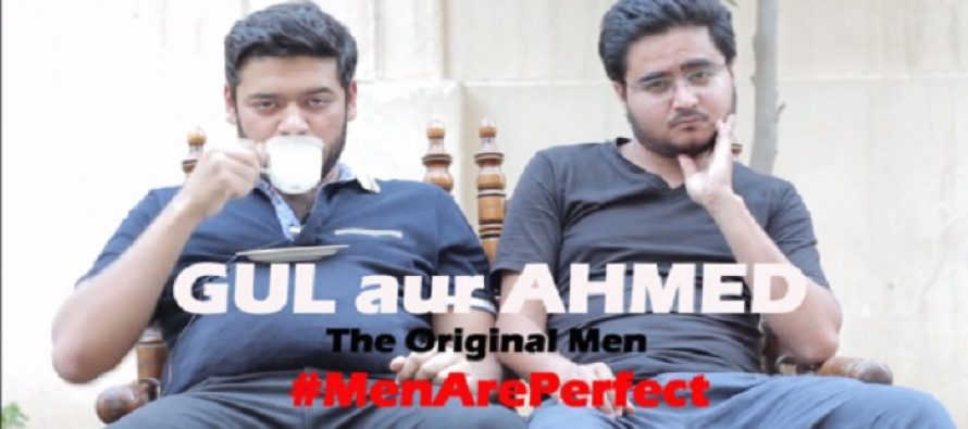 Gul Ahmed's Ad Parody Is Breaking The Internet