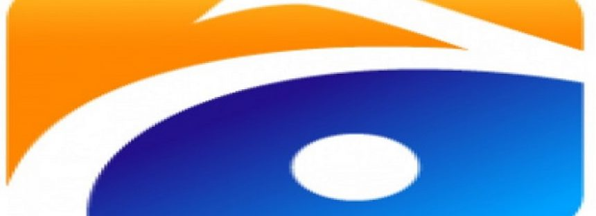 Pemra Imposes Five Days Ban On Geo Morning Show For Airing Indecent Content