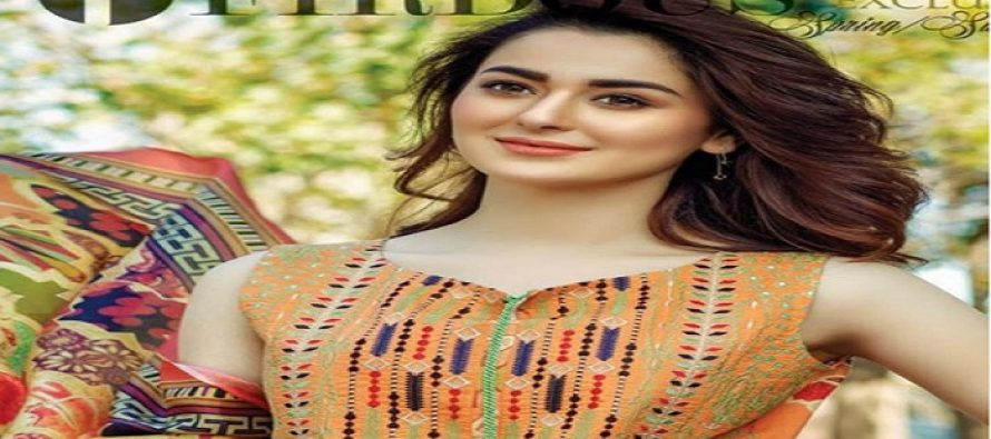 Hania Amir Looks Gorgeous In This Latest Photshoot