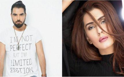 Yasir Hussain's Next Starring Kubra Khan