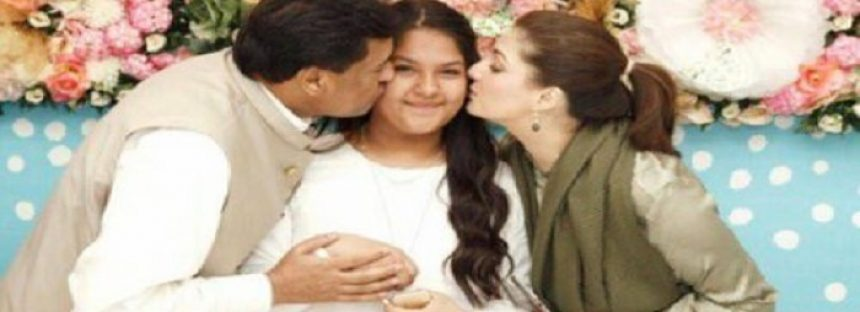 Maryam Nawaz's Daughter's Birthday Bash – Exclusive Pictures