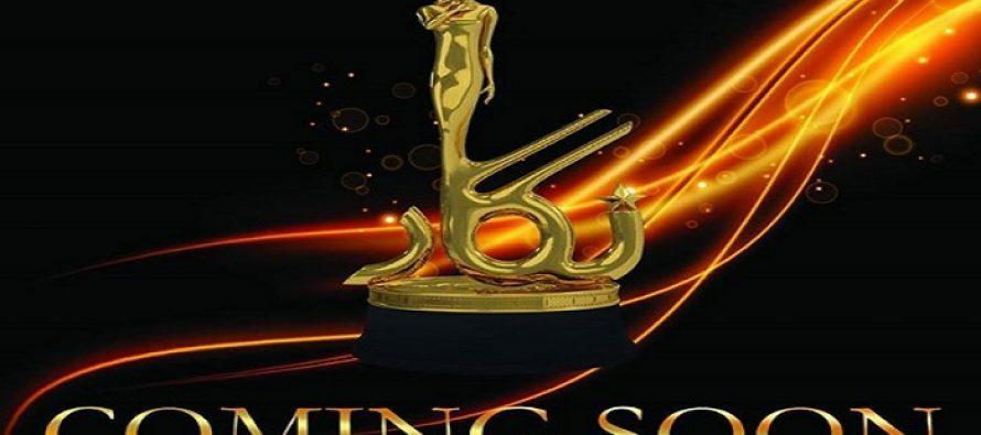 Nigar Film Awards Postponed