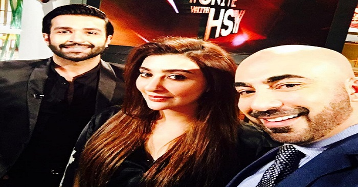 tonite with hsy