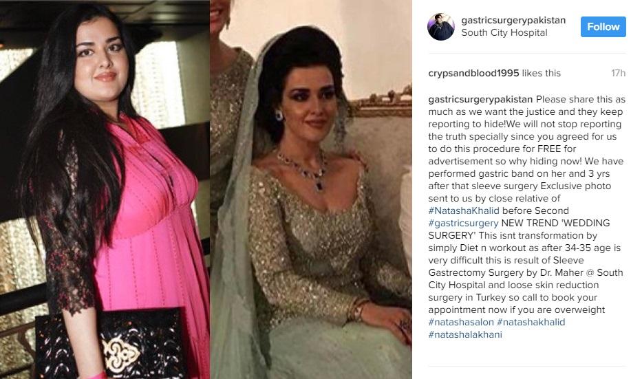 Natasha Khalid's Transformation Is Taking Over The Internet