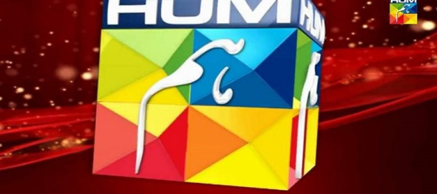 Hum TV Fined Rs 1 Million For Airing Objectionable Content In Kitni Girhain Baqi Hain