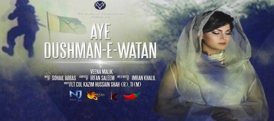 Veena Malik's Music Video Dushman-e-Watan Teaser Is Out!
