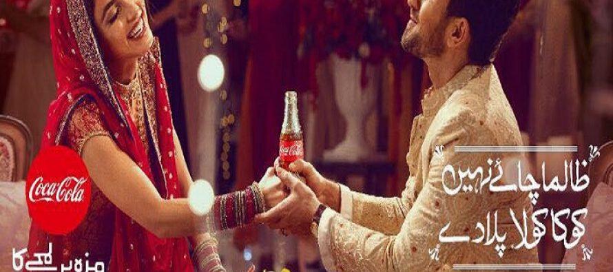 Maya Ali & Shaz Khan In Coca Cola's Latest TVC