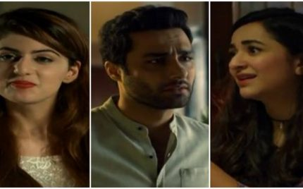 Yeh Raha Dil Episode 08 – Heart-warming!