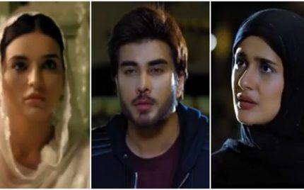Khuda Aur Mohabbat Last Episode Review – The End!
