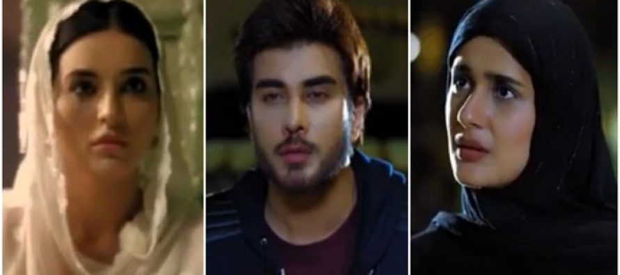 Khuda Aur Mohabbat Last Episode Review – The End!