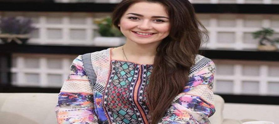 Hania Amir Signs Another Mega Film!