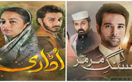 Udaari and Sang-e-Mar Mar Win Big At Hum Awards 2017