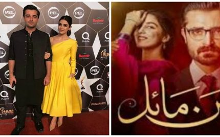 Maya Ali and Hamza Ali Abbasi Win Best On-Screen Couple Award for Mann Mayal