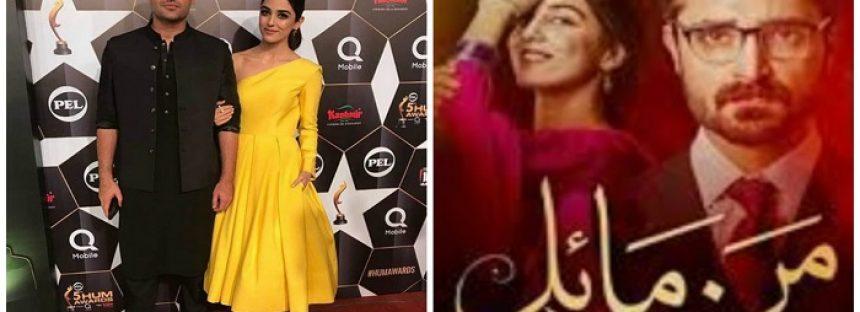 Maya Ali and Hamza Ali Abbasi Win Best On-Screen Couple Award for Mann Mayal
